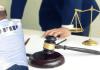 Dibrun S.R.L s/ infracción al artículo 40 de la ley 11.683