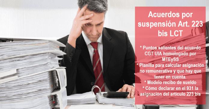 acuerdos artículo 223 bisAcuerdos por suspensión 223 bis: punto por punto las claves sobre como liquidar la asignación no remunerativa