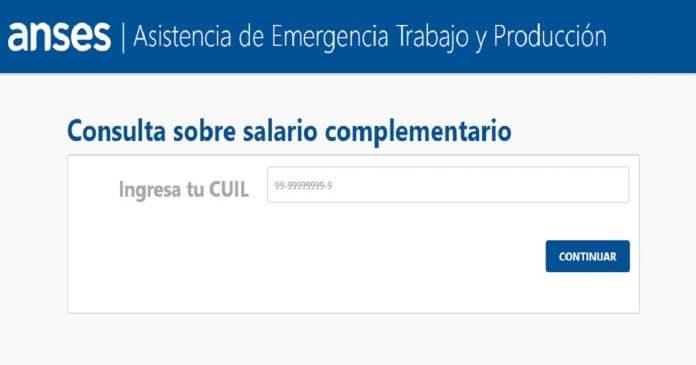 anses consulta salario complementario 2