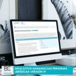 aplicativo gananacias personas jurídicas versión 19